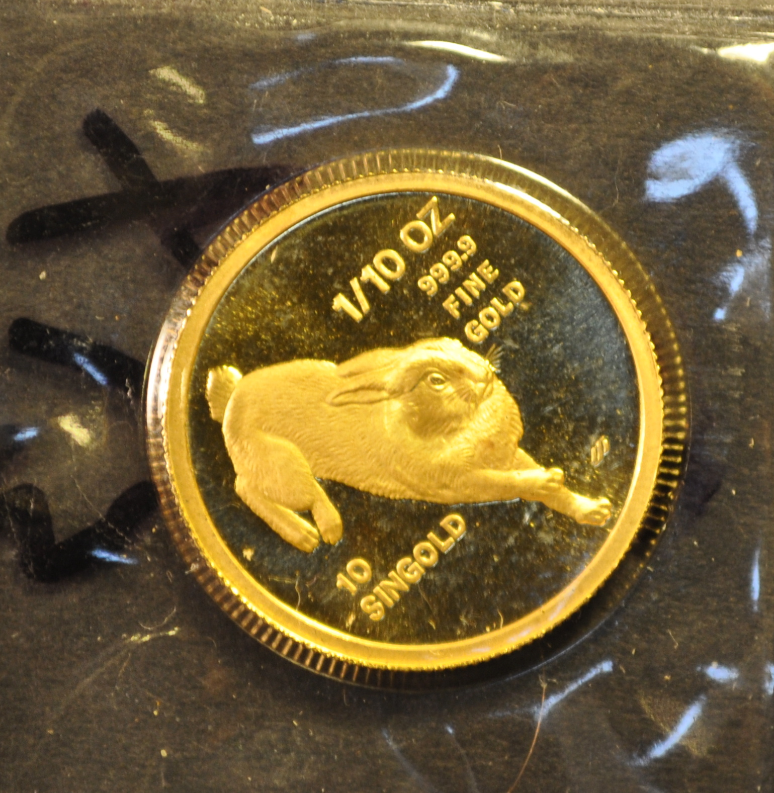 1987 china Hare .1 oz.